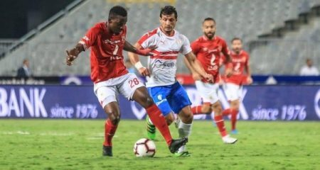 إتحاد الكرة المصري يوضح موقف إلغاء الدوري