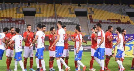 الاتحاد المصري يتخذ قراره بشأن الدوري