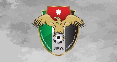 الدوري الأردني يحصل على مقعد مباشر في دوري أبطال آسيا