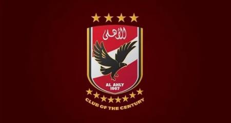 رسمياً - فوز الأهلي المصري بأفضل شعار في العالم