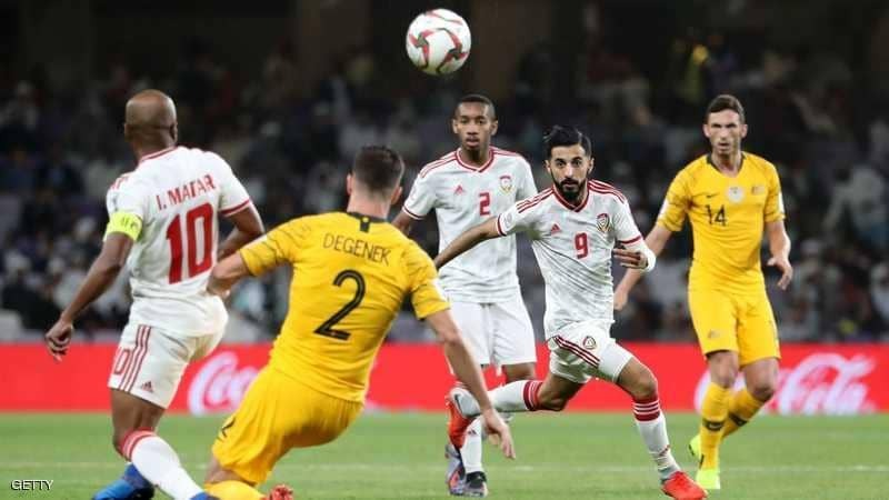 الإمارات تضرب موعداً مع قطر في نصف النهائي بفوز مثير على استراليا