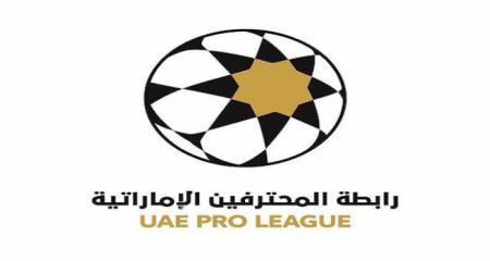 الإعلان عن موعد عودة الدوري الإماراتي