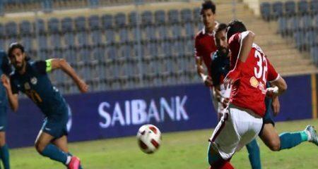 موعد مباراة الأهلي وإنبي في كأس مصر