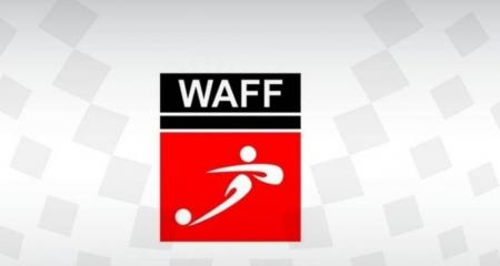 رسمياً .. تأجيل بطولة غرب آسيا