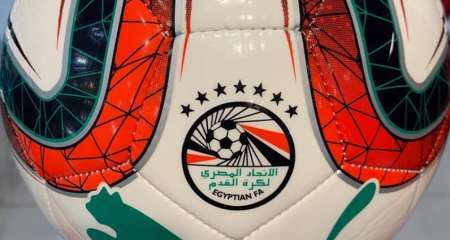 الكشف عن الكرة الجديدة للدوري المصري