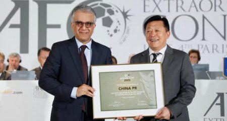 رسميًا: الصين تستضيف أمم آسيا 2023