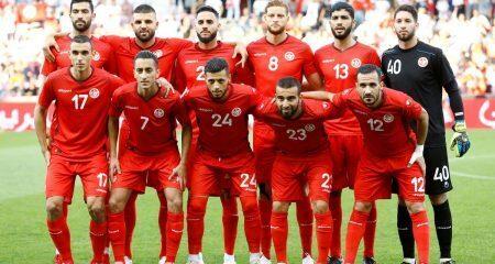 التشكيلة الرسمية لتونس أمام غينيا
