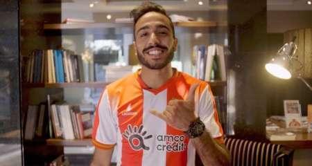 فريق كهربا الجديد يشكو الزمالك والاتحاد المصري