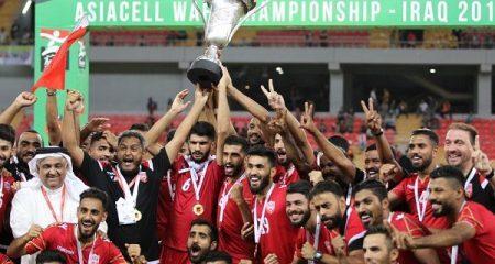 البحرين تتوج بكأس الخليج للمرة الأولى في تاريخها