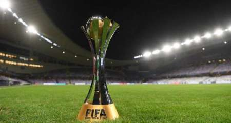 رسميًا: نتائج قرعة كأس العالم للأندية