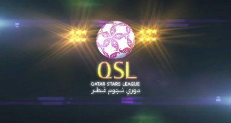 الإعلان عن موعد عودة الدوري القطري